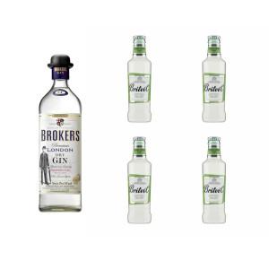 Pack Broker's Gin & Britvic...